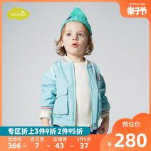 Plain coat moimoln male 90cm 100cm 110cm 120cm Turquoise Light  spring and autumn Zipper shirt routine nothing Polyester 100% Spring 2020