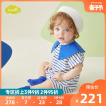 Jumpsuit / climbing suit / Khaki moimoln Class A male blue 73cm 80cm 90cm Cotton blended fabric summer Sleeveless nothing Cotton 90% polyester 9% others 1% LPM1BQRO17-1 Freshmen are 3 months, 6 months and 9 months old