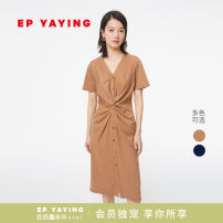 Dress Spring 2021 Camel Navy 2/S 3/M 4/L 5/XL 6/XXL Mid length dress singleton  Short sleeve V-neck Single breasted other puff sleeve 30-34 years old Type X YAYING fold 31% (inclusive) - 50% (inclusive) polyester fiber Same model in shopping mall (sold online and offline)