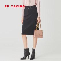 skirt Autumn of 2019 2/S 3/M 4/L 5/XL 6/XXL black Middle-skirt grace High waist other Solid color Type H 30-34 years old EGEAA3505A 81% (inclusive) - 90% (inclusive) other Elegant.prosper / YAYING nylon Polyamide fiber (nylon) 84.8% polyurethane elastic fiber (spandex) 15.2%