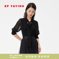 Wool knitwear Spring 2021 2/S 3/M 4/L 5/XL 6/XXL black three quarter sleeve cotton 31% (inclusive) - 50% (inclusive) Regular routine Self cultivation other routine Socket EGGEC9560A Elegant.prosper / YAYING Frenulum Cotton 47.1% polyester 40.7% polyamide 7.9% others 4.3%