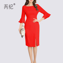 Dress Spring 2020 gules S M L XL 2XL Mid length dress singleton  three quarter sleeve commute Crew neck High waist Solid color Socket One pace skirt pagoda sleeve Others 30-34 years old Type H Ruiji Ol style More than 95% other polyester fiber Polyester 95% polyurethane elastic fiber (spandex) 5%