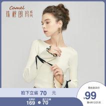 Wool knitwear Autumn 2020 S M L XL XXL W0w1y8115, beige w0w1y8112, light Khaki w0w1y8111, apricot Long sleeves singleton  Socket Viscose 31% (inclusive) - 50% (inclusive) Regular routine Self cultivation pagoda sleeve W0W1Y8115 Camel Viscose (viscose) 50% polyester 28% polyamide 22%