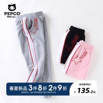 trousers Pepco / Piggy banner female 110cm 120cm 130cm 140cm 150cm 160cm 170cm trousers leisure time There are models in the real shooting Casual pants Leather belt middle-waisted cotton Don't open the crotch Cotton 100% Class B Autumn 2020