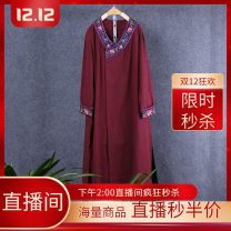 jacket Spring 2020 L,XL Retro Red hemp 81% (inclusive) - 90% (inclusive)
