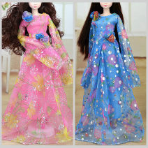 Doll / accessories 3 years old parts Other / other China Clothes only, not dolls Red, blue, pink, lavender < 14 years old other parts Star products other Yes clothing