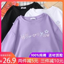 T-shirt M L XL 2XL 3XL 4XL Summer 2021 Short sleeve Crew neck easy Regular routine commute cotton 96% and above 18-24 years old Korean version originality Cartoon animal pattern alphanumeric characters LAN Yi C2.3.4-1012 3D printing stitching Cotton 100%