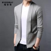 T-shirt / sweater Rvednbau / redenburg Fashion City Black grey Navy 165/S 170/M 175/L 180/XL 185/2XL 190/3XL routine Cardigan Half high collar Long sleeves RDB 8392 Slim fit 2021 routine Autumn of 2019