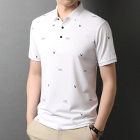 T-shirt Fashion City thin Rvednbau / redenburg Short sleeve Lapel standard daily summer 2510 Polyester 52.8% modal 21.4% cotton 20.8% mulberry 5% youth routine Business Casual Alphanumeric Summer 2021 Button decoration Non iron treatment Pure e-commerce (online sales only)