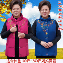 Middle aged and old women's wear Winter of 2019 Blue, rose leisure time Vest easy singleton  Big flower 40-49 years old Cardigan thickening stand collar routine Embroidery Polyester, polyester Single breasted