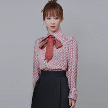 shirt gules 2/S,3/M,4/L,5/XL Spring 2021 silk 96% and above Long sleeves commute Regular Polo collar Single row multi button routine Broken flowers Straight cylinder Brother amashsin Retro Lace up, printed real silk
