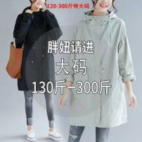 Windbreaker Autumn of 2018 2XL,3XL,4XL,5XL Black, gray routine Medium length Sweet zipper Solid color Bat type Drawstring windbreaker 25-29 years old Pocket, button 81% (inclusive) - 90% (inclusive) Cellulose acetate