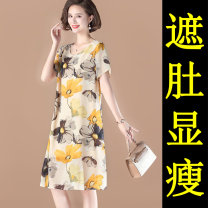 Middle aged and old women's wear Summer 2021 Yellow flower XL [recommended 115 kg], 2XL [recommended 115-125 kg], 3XL [recommended 125-135 kg], 4XL [recommended 135-145 kg], 5XL [recommended 145-160 kg] fashion Dress easy singleton  Decor 40-49 years old Socket thin Crew neck routine SC-2327 other