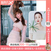 Fashion suit Spring 2020 S,M,L Top, skirt 18-25 years old Other / other cotton