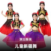 Children's performance clothes neutral Other / other NJ-003 nation 2, 3, 4, 5, 6, 7, 8, 9, 10, 11, 12, 13, 14 years old Chinese Mainland ethnic style Uygur ethnic group 100cm,110cm,120cm,130cm,140cm,150cm,160cm,170cm