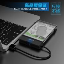 hard-disk cartridge Maiwo / maiwo новый 2,5 дюйма светло - серый белый цвет и прозрачный черный K181