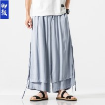 Casual pants Others Youth fashion White, gray, black, light blue M,L,XL,2XL,3XL routine trousers Other leisure easy autumn Large size Chinese style 2019