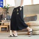 Casual pants Others Youth fashion Light grey, dark grey, black M,L,XL,2XL,3XL,4XL,5XL thin Cropped Trousers Other leisure easy summer Large size Chinese style 2019 Straight cylinder Haren pants Embroidery Embroidery hemp