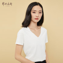 Wool knitwear Spring 2020 155/80A/S 160/84A/M 165/88A/L 170/92A/XL 175/96A/XXL 175/100B/XXXL White, grey and blue meat powder Short sleeve Viscose 71% (inclusive) - 80% (inclusive) Regular routine commute V-neck routine Solid color lady C205D0226 25-29 years old Ordos, 1980 Viscose 80% polyester 20%