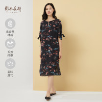 Dress Summer 2020 Black light camel + light powder 155/76A/XS 155/80A/S 160/84A/M 165/88A/L 170/92A/XL 175/96A/XXL Mid length dress singleton  elbow sleeve commute Half open collar middle-waisted other zipper A-line skirt other Others 25-29 years old Type A Ordos, 1980 lady C205I2049 More than 95%