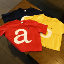 T-shirt Red, yellow, dark blue Other / other 80cm,90cm,100cm,110cm,120cm,130cm,140cm neutral summer Short sleeve solar system nothing Pure cotton (100% cotton content) other