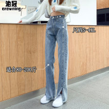 Jeans Spring 2021 Light blue [regular] dark blue [regular] light blue [extended] dark blue [extended] M L XL 2XL 3XL 4XL trousers High waist Wide legged trousers routine 18-24 years old Button Cotton denim light colour 093#4 Mooring crown 91% (inclusive) - 95% (inclusive) Cotton 95% polyester 5%