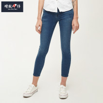 Jeans Summer 2020 blue 25 26 27 28 29 30 31 32 Ninth pants Natural waist Pencil pants routine 25-29 years old Wash and whiten Cotton elastic denim Dark color Zengzhi / Zengzhi denim 71% (inclusive) - 80% (inclusive) Cotton 76.8% polyester 15.9% regenerated cellulose 5.2% polyurethane elastic 2.1%