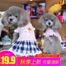 Pet clothing / raincoat currency Dress The size is subject to chest circumference and back length, 2xs (18-1-2 kg), XS (20-2-3 kg), s (22-3-4 kg), m (24-5-6 kg), l (26-6-8 kg), XL (29-8-10 kg), 2XL (32-10-12 kg) San Xi Rabbit suit White, lotus root
