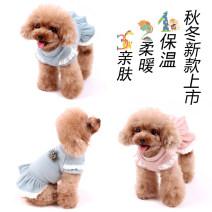 Pet clothing / raincoat currency Dress XS,S,M,L,XL,XXL,XXXL,3XS,2XS San Xi leisure time Milky white, light gray, pink cotton