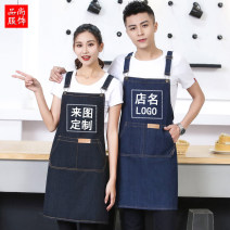 apron Sleeveless apron Korean version Average size