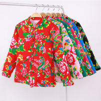 Cotton padded clothes Red Black Pink royal blue dark green S M L XL 2XL 3XL 4XL Winter 2017 Junyong Hall routine Long sleeves thickening A button commute V-neck routine Self cultivation Decor ethnic style LW021 Button cotton Pure e-commerce (online only) Cotton 100%