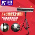 stage lighting 380W spotlight 380W spotlight + aviation box 380W spotlight JZ