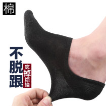 Socks / base socks / silk socks / leg socks male Other / other One size fits (38-44) 6 pairs 6 pairs Thin money Boat socks summer Simplicity Solid color cotton hygroscopic and sweat releasing invisible K03 Common crotch
