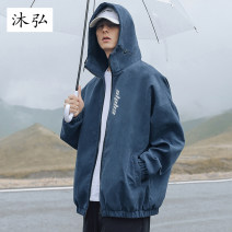 Jacket Mu Hong Youth fashion Black, blue M,L,XL,2XL routine easy Other leisure spring MH4006 Polyester 92.5% polyamide 7.5% Long sleeves Wear out Hood tide youth routine Zipper placket 2021 Straight hem Printing / dyeing other printing Side seam pocket polyester fiber