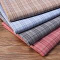 Fabric / fabric / handmade DIY fabric blending Loose shear rice Yarn dyed weaving clothing Japan and South Korea