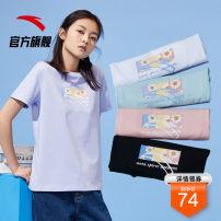 Sports T-shirt Anta XS/155 S/160 M/165 L/170 XL/175 XXL/180 Short sleeve female ninety-nine Crew neck routine ventilation Spring 2021 Sports & Leisure Sports life