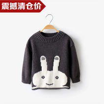 Sweater / sweater 80cm for 9-12 months old baby 90cm for 1-2 years old baby 100cm for 2-3 years old baby 110cm for 3-4 years old baby 120cm for over 4 years old baby other neutral Light yellow light brown sky grey Uncle Mian leisure time No model Socket routine Crew neck nothing Cartoon animation
