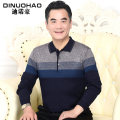 T-shirt Business gentleman thin 165/M 170/L 175/XL 180/2XL 185/3XL Dinohoe Long sleeves Lapel easy daily autumn ★DNH-7820 Other 100% old age routine Business Casual Knitted fabric Autumn of 2018 stripe Assembly other Chinese culture No iron treatment Designer brand Pure e-commerce (online only)