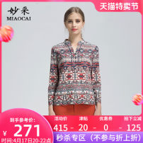 Middle aged and old women's wear Fall 2017 Picture color Intellectuality Knitwear / cardigan Self cultivation singleton  Retro Design 40-49 years old Socket other have cash less than that is registered in the accounts routine Wonderful collection Button polyester 91% (inclusive) - 95% (inclusive)