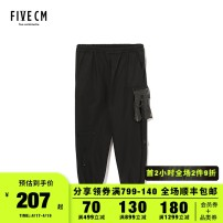 Casual pants 5cm Youth fashion Black/BKX S M L XL trousers Other leisure easy 5CXPTS6129W8B youth tide 2018 Little feet Cotton 67% polyester 33% Overalls Pocket decoration Winter of 2018 Same model in shopping mall (sold online and offline)