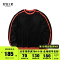 Sweater Youth fashion 5cm BKX / Black / yellow S M L XL Solid color Socket Crew neck winter easy leisure time youth tide routine 5CXSWS3175W8B Polyester fiber 94.1% polyurethane elastic fiber (spandex) 5.9% Winter of 2018 Same model in shopping mall (sold online and offline) Japanese and Korean style