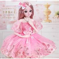Doll / accessories 2, 3, 4, 5, 6, 7, 8, 9, 10, 11, 12, 13, 14, and over 14 years old Smart doll Other / other China currency a doll Fashion Plastic other nothing