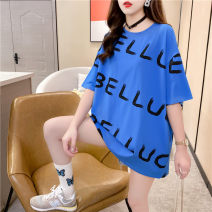 T-shirt Blue red M L XL Spring 2021 Short sleeve Crew neck easy Medium length routine commute polyester fiber 86% (inclusive) -95% (inclusive) 18-24 years old Korean version youth He Baiguan Polyester 95% polyurethane elastic fiber (spandex) 5% Exclusive payment of tmall