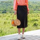 skirt Summer 2020 S M L black Mid length dress Versatile High waist A-line skirt Solid color Type A 25-29 years old ICFM063 More than 95% other MICartsy polyester fiber Nail bead Polyester 100% Same model in shopping mall (sold online and offline)