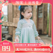 Tang costume Light green (in stock) 80,90,100,110,120,130 Cotton 100% female summer There are models in the real shooting routine Other / other Pure cotton (95% and above) Class A other Cotton liner Chinese Mainland Zhejiang Province Hangzhou