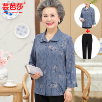Middle aged and old women's wear Summer 2021 Red [top] blue [top] red [top + pants] blue [top + pants] L [recommended 75-90 kg] XL [recommended 90-105 kg] XXL [recommended 105-115 kg] XXL [recommended 120-130 kg] 4XL [recommended 135-145 kg] 5XL [recommended 145-155 kg] Intellectuality shirt easy