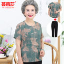 Middle aged and old women's wear Summer of 2019 Green [top + pants] red [top + pants] blue [top + pants] green [top] red [top] blue [top] ethnic style suit easy Two piece set Retro Design Over 60 years old Cardigan thin Crew neck have cash less than that is registered in the accounts routine Barbara