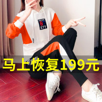 Casual suit Autumn 2020 Orange Top + black pants yellow top + black pants 18-25 years old Su miaoli Other polyester 95% 5% Pure e-commerce (online only)