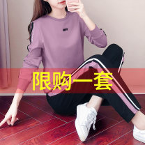 Casual suit Autumn 2020 Taro purple red black yellow brown 18-25 years old 786-1 Su miaoli 91% (inclusive) - 95% (inclusive) polyester fiber Other polyester 95% 5% Pure e-commerce (online only)