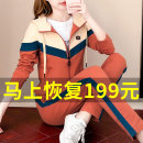 Casual suit Spring 2021 Embroidered red purple pink mugwort green tea yellow fog blue 18-25 years old 890 - Europe Su miaoli Polyester 100% Pure e-commerce (online only)